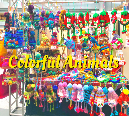 Colorful Animals vol.2